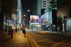 Tsim Sha Tsui aria nära Nathan Road Arkivbild