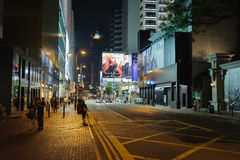 Tsim Sha Tsui aria near Nathan Road Stock Photography