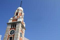 Tsim Sha Tsui Clock Tower Stock Photos