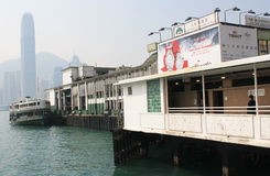 Tsim Sha Tsui Ferry Pier in Hong Kong Royalty Free Stock Images