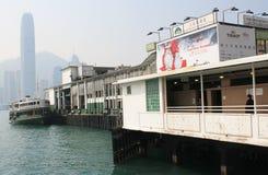 Tsim Sha Tsui Ferry Pier i Hong Kong royaltyfria bilder