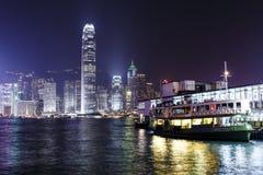 Tsim Sha Tsui Ferry Pier Stock Image