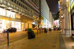 Tsim Sha Tsui Royalty Free Stock Images