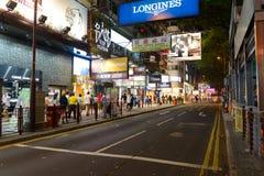 Tsim Sha Tsui Stock Images