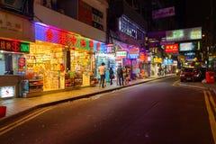 Tsim Sha Tsui Royalty Free Stock Photos
