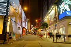 Tsim Sha Tsui Stock Image