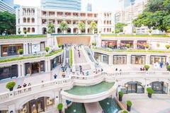 Tsim Sha Tsui, Hong Kong - 23 de setembro de 2016: Construção de 1881 Fotografia de Stock Royalty Free
