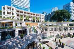 Tsim Sha Tsui, Hong Kong - Januari 10, 2018: Arv 1881, Royaltyfri Bild
