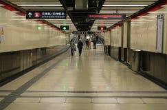 Tsim Sha Tsui MTR station passageway Royalty Free Stock Photo