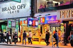 Tsim Sha Tsui nocy uliczna sceneria Fotografia Stock