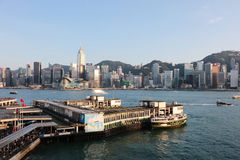 Tsim Sha Tsui Star Ferry Pier with blue sky in hk Royalty Free Stock Images