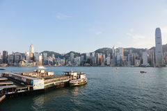 Tsim Sha Tsui Star Ferry Pier with blue sky in hk Stock Photo
