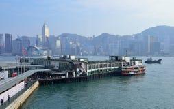 Tsim Sha Tsui Star Ferry Pier, Hong Kong imagenes de archivo