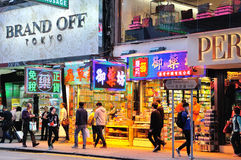 Tsim Sha Tsui street night scenery Stock Photography