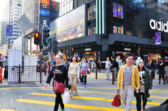Tsim Sha Tsui street scenery Stock Photography