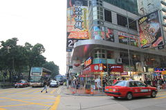 Tsim Sha Tsui street view Royalty Free Stock Photos