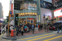 Tsim Sha Tsui street view Stock Images