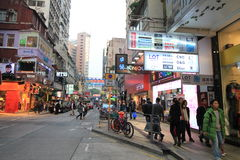 Tsim Sha Tsui street view Royalty Free Stock Images