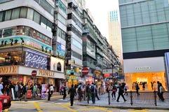 Tsim Sha Tsui ulicy sceneria Obraz Stock