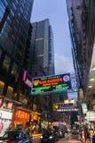 Tsim Tsa Tsui, Hong Kong Stock Images