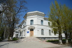 Tsimlyansky filial av för institution` för förbundsstat den budget- för Azov-universitetslärare administrationen handfat för fisk arkivfoton