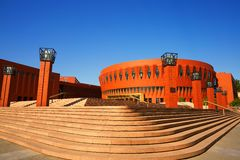 Tsinghua Concert Hall, Beijing, China royalty free stock photo