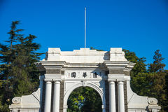 Tsinghua landmarks Royalty Free Stock Photo