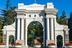 Tsinghua landmarks Stock Photo