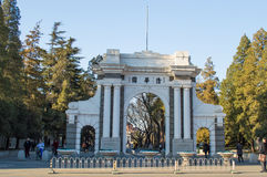 Tsinghua Memorial Gate Royalty Free Stock Photography