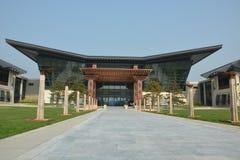Tsinghua universitetar Fotografering för Bildbyråer