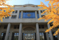 Tsinghua University Stock Images