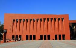 Tsinghua University Royalty Free Stock Photography