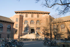 Tsinghua University buildings Royalty Free Stock Photo