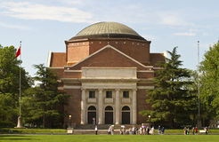Tsinghua University royalty free stock photos