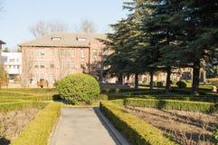 Tsinghua University Royalty Free Stock Image