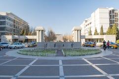 Tsinghua University main entrance Royalty Free Stock Photos