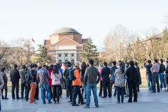 Tsinghua University Royalty Free Stock Images
