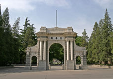 Tsinghua University Park Stock Image