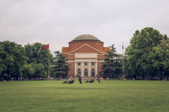 Tsinghua University in spring 2 Stock Image