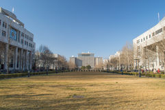 Tsinghua University views Stock Image