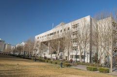 Tsinghua University views Royalty Free Stock Photos