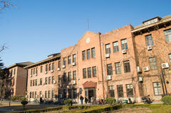 Tsinghua University views Royalty Free Stock Photo