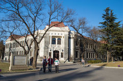 Tsinghua University Stock Photos