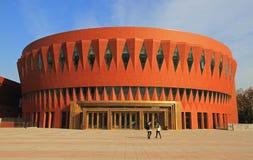 Tsinghua uniwersytet Zdjęcia Stock