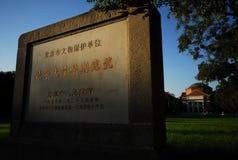 Tsinghua uniwersyteta parka kopyto_szewski aluzja zmierzch Zdjęcie Royalty Free