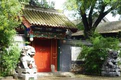 Tsinghua Yuan. A corner of the Tsinghua Yuan Royalty Free Stock Photos