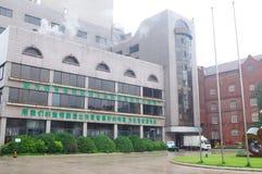 Tsingtao Brewery factory Stock Photo