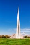 Tsitsernakaberd -亚美尼亚种族灭绝纪念品和博物馆在耶烈万,亚美尼亚 库存照片