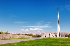 Tsitsernakaberd - The Armenian Genocide memorial and museum in Yerevan, Armenia. Royalty Free Stock Photo