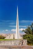 Tsitsernakaberd - The Armenian Genocide memorial and museum in Yerevan, Armenia. Royalty Free Stock Photography